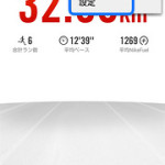 Nike+ Running 04/08 アップデート : Samsung S Health と連携可能に [アプリアップデート情報]
