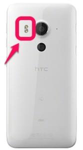 HTC J Butterfly HTV31 Rear Flash