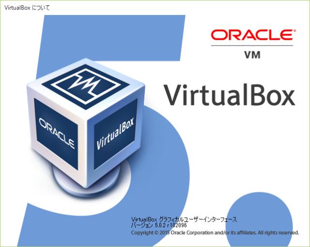 Virtual Box 5