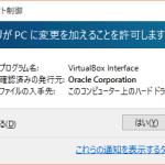 Windows 10 における Genymotion v2.5.3 の使い方