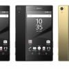 世界初 4K ディスプレイ搭載 Xperia Z5 シリーズ発表! スペック比較! Xperia Z5 Premium / Z5 / Z4